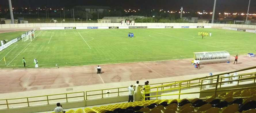 The pitch at Ittihad Kalba Club Stadium