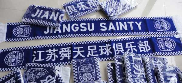 jiangsu-sainty-merchandise