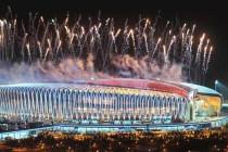 Fireworks at Jinan Olympic Sports Center Stadium