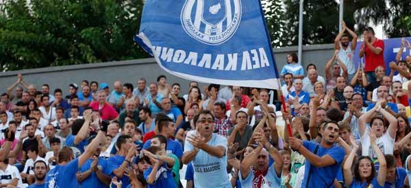 Kalloni FC supporters inside the stadium