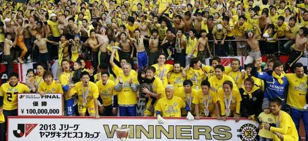Kashiwa Reysol supporters inside the stadium