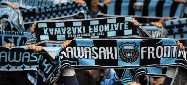 Kawasaki Frontale supporters inside the stadium