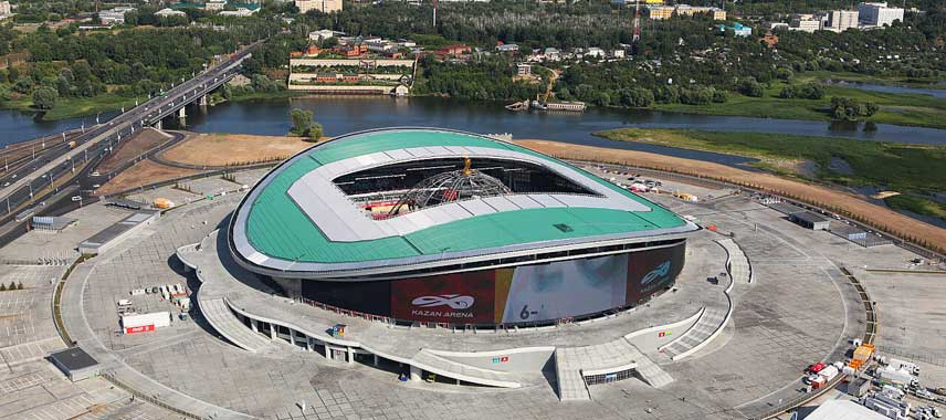 Aerial view of Kazan Arena