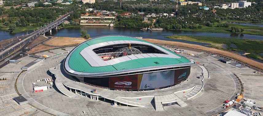 Aerial view of Kazan Arena