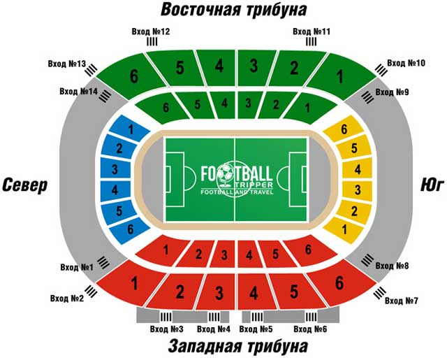 Kuban Stadium seating chart
