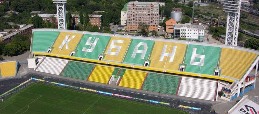 Aerial view of Kuban Stadium main stand