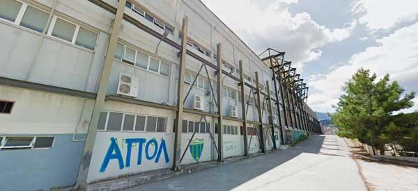 Exterior of Levadia Stadium