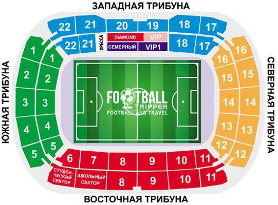 Lokomotiv Moscow seating chart