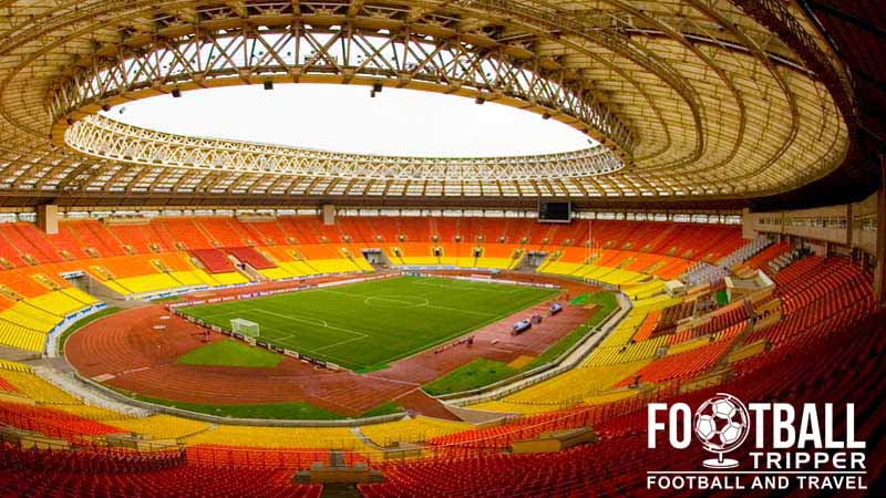 Luzhniki Stadium Moscow Russia Football Tripper