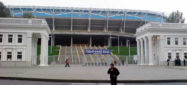 Dnipro Arena Entrance