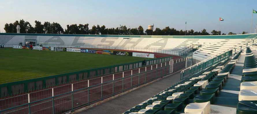 Maktoum Bin Rashid Stadium pitch