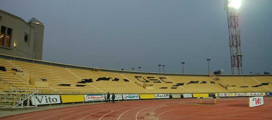 Inside Mohammed Al-Hamad Stadium
