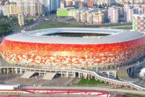 Aerial view of Mordovia arena