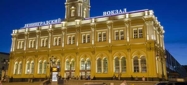 Exterior of Leningradsky Station