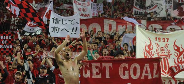 Nagoya Grampus supporters inside the stadium