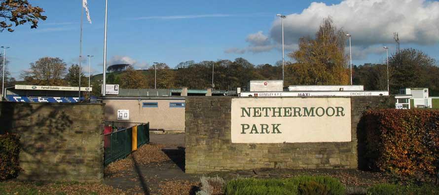 Main entrance of Nethermoor Park