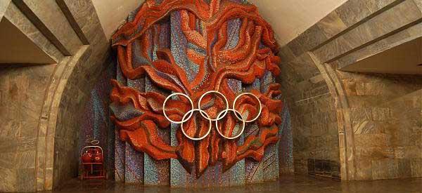Olympic sign inside KIev Metro station