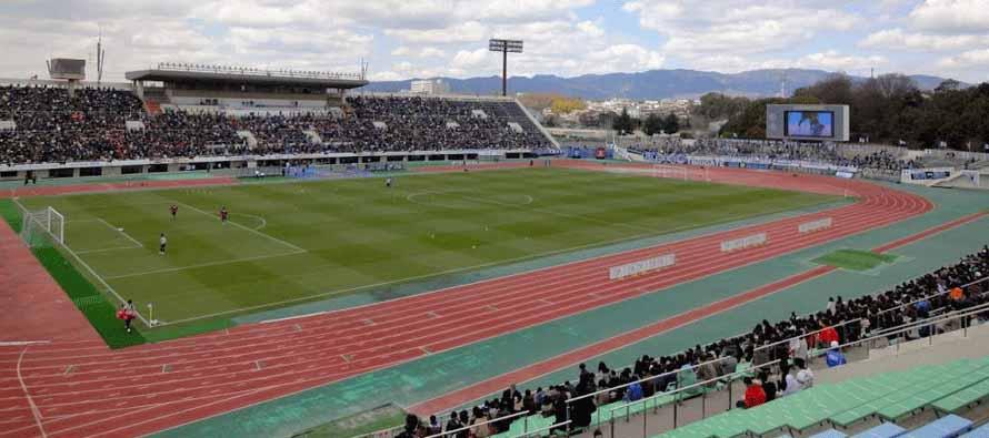 Inside Osaka Expo 70 Stadium