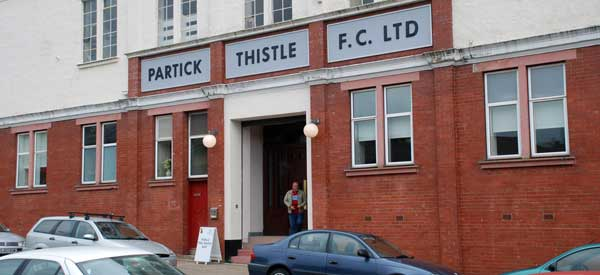 The entrance to Firhill Stadium's main stand.