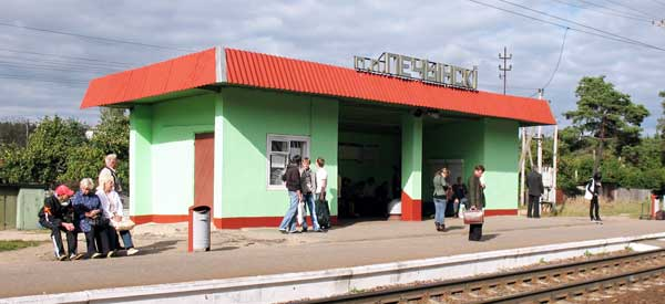 The brightly coloured platform of Peczynsk  - the closest railway station to Borisov Arena.