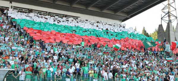 PFC Beroe Stara Zagora supporters inside the stadium