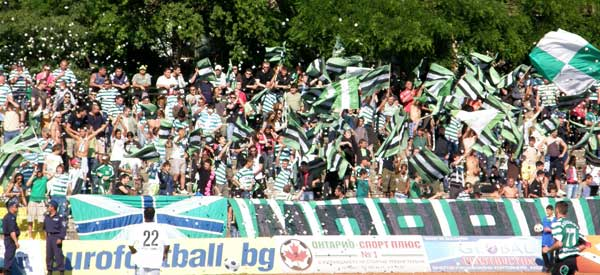 PFC Cherno More Varna supporters inside the stadium