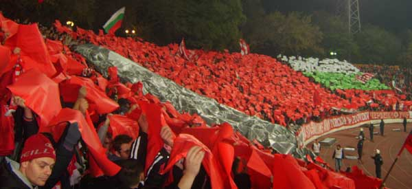 PFC Cska Sofia supporters inside the stadium