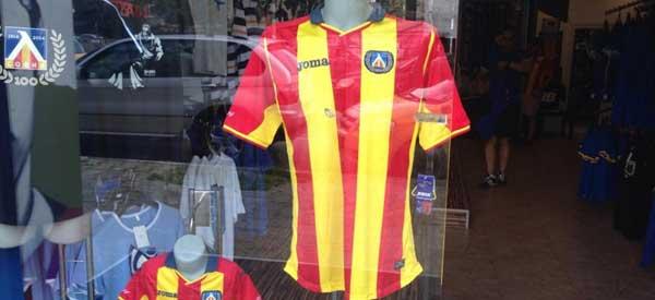 The window of PFC Levski sofia club shop