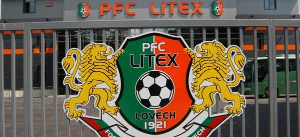 pfc-litex