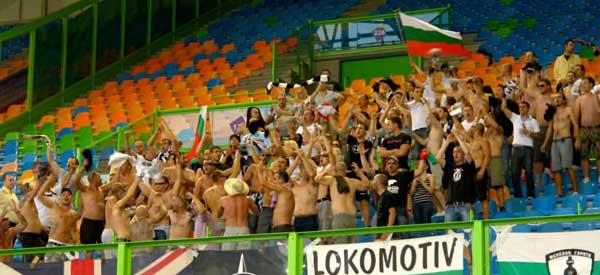 PFC Lokomotiv Plovdiv supporters inside the stadium