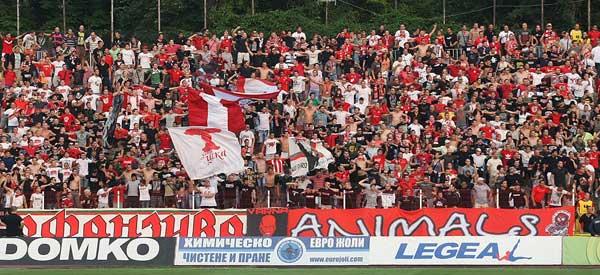 PFC Lokomotiv Sofia supporters inside the stadium