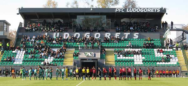 PFC Ludogorets Razgrad supporters inside the stadium