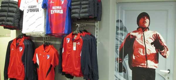 Interior of PFC Market Dupnitsa club shop