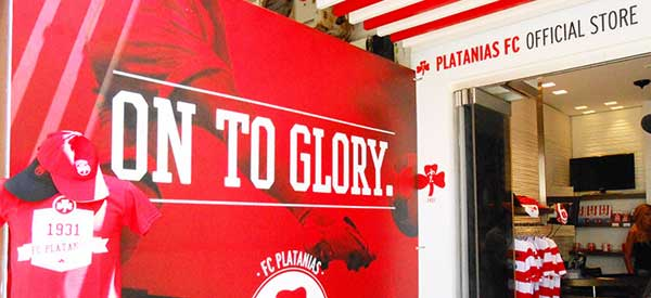 Inside Platanias club shop