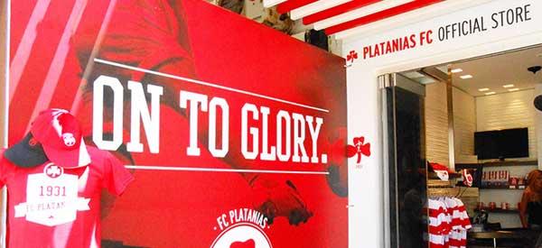 platanias-fc-club-store