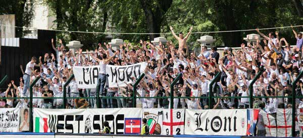 Pro Vercelli supporters inside the stadium