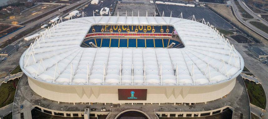 aerial view of FC Rostov
