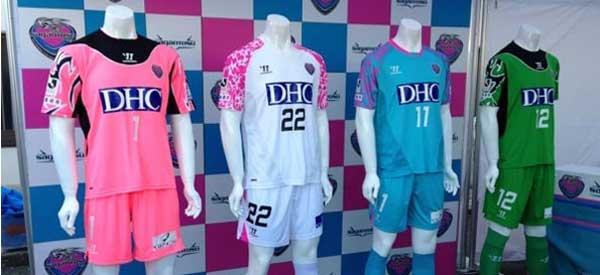 sagan-tosu-club-colours