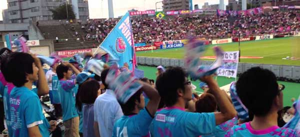 Sagan Tosu supporters inside the stadium
