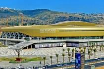 Gold exterior of Sammy Ofer Stadium