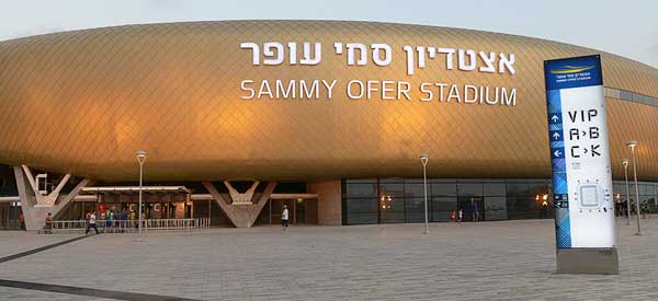 Sammy Ofer Stadium Exterior