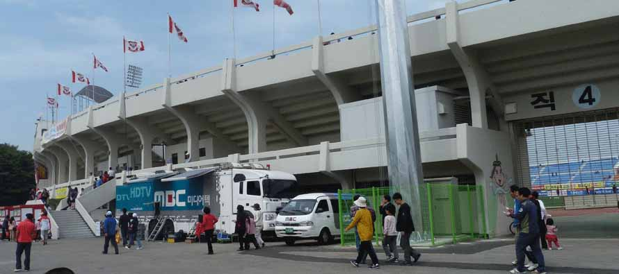 Concrete Exterior Sangju Civic Stadium