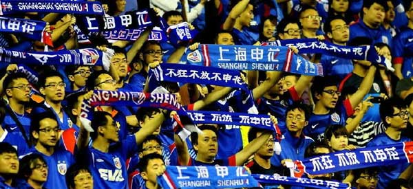 Shanghai Greenland FC supporters inside the stadium