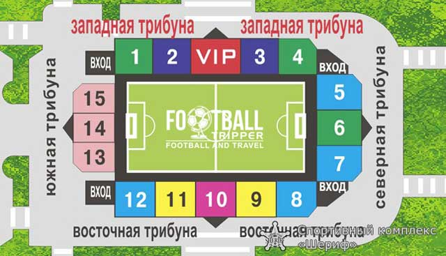 seating map of Sheriff Tiraspol stadion