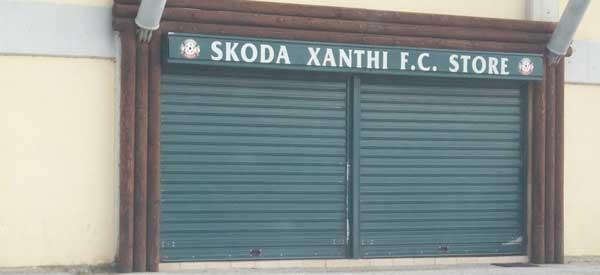 skoda-xanthi-fc-store-closed