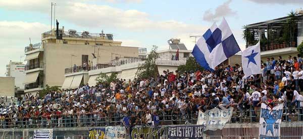 Stade Atromitos supporters inside the stadium