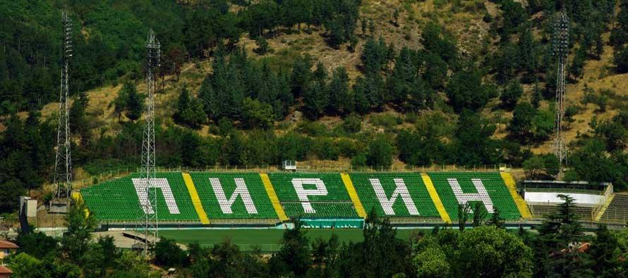 Stadion Hristo Botev in Blagoevgrad
