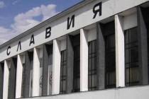 exterior of Ovcha Kupel Stadium