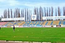 Main stand of Brailia Municipal stadium