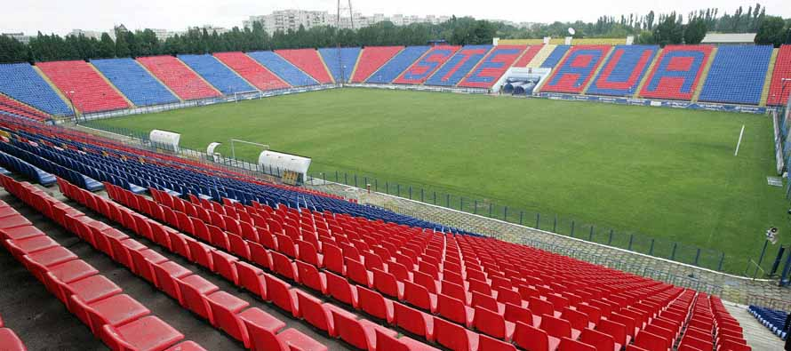 View inside empty Stadionul Steaua